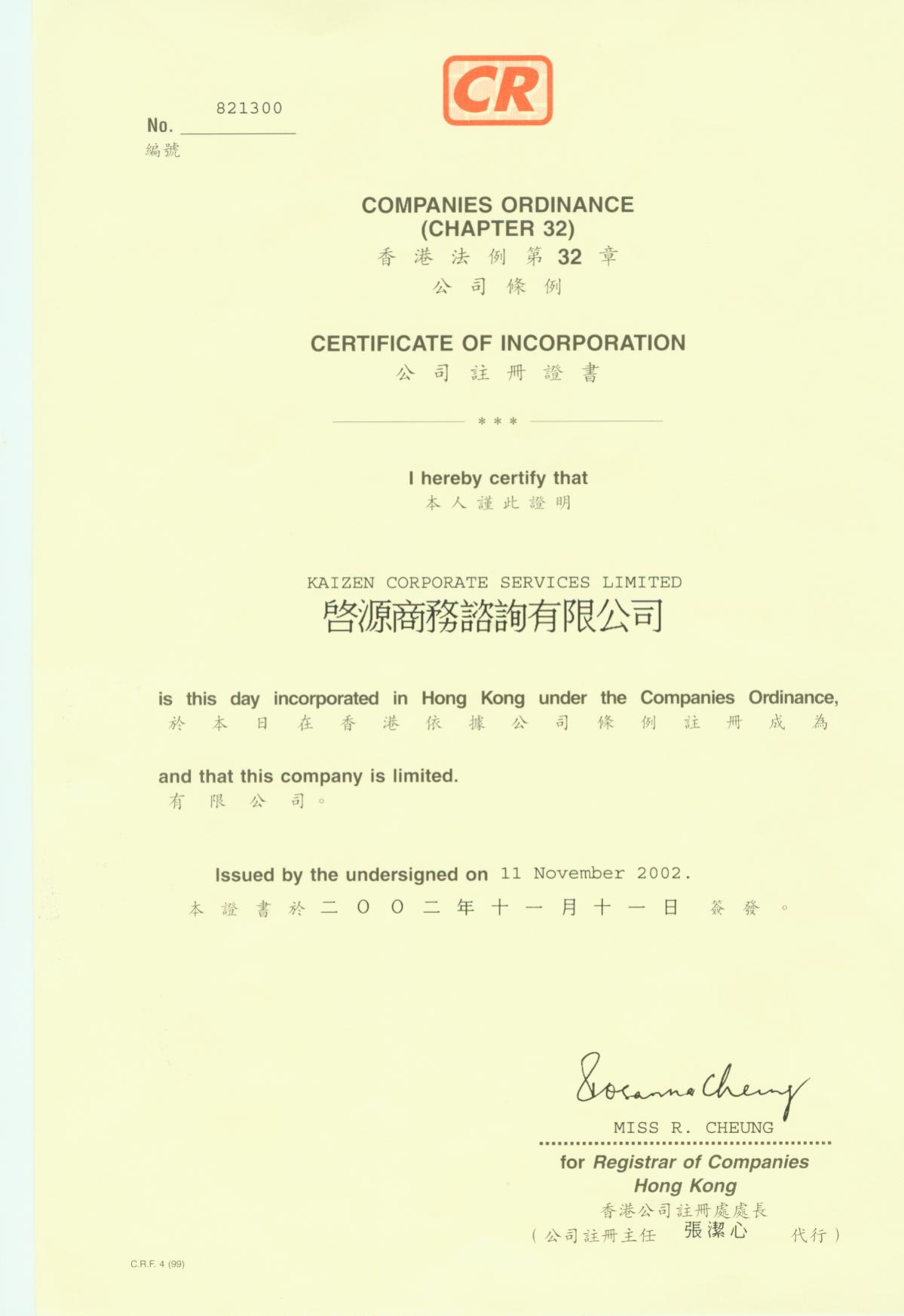 Hong Kong Company Incorporation Procedures Step By Step Guide To